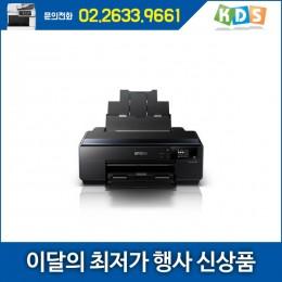 [렌탈] 앱손 Epson SureColor SC-P600