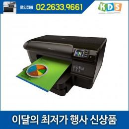 복합기렌탈 HP8100 컬러 잉크젯 방식