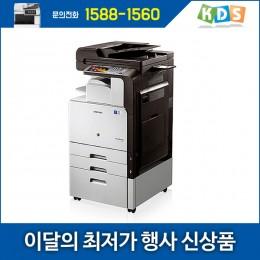 복합기렌탈 CLX 9201 컬러디지털 복사기 임대 대여(리퍼제품)