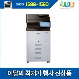복합기렌탈 SL X4220RX  컬러디지털 복사기 임대 대여 3년약정