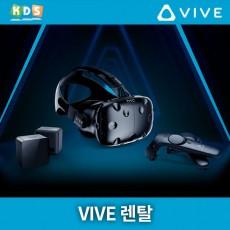 HTC VIVE 바이브 VR 브이알 렌탈