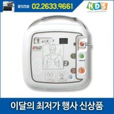 [판매] 씨유메디칼  AED 심장 제세동기 자동 전기 심장충격기 SP1