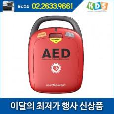 [판매]AED 심장 제세동기 HR 501 전기 심장충격기